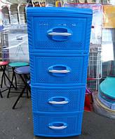 Комод пластиковый Консенсус(синий) на колёсиках