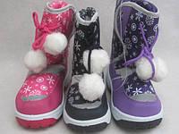 Дутики детские зимние утепленные не промокаемые 25-30 цвета разные