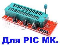ZIF Адаптер для програмирования PIC микроконтроллеров PICKit, K150..