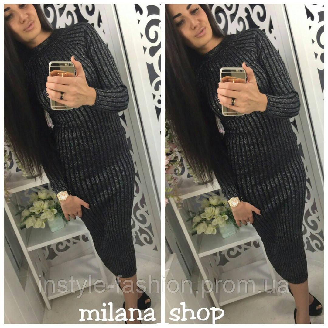 7a8a47f21b1758e Повседневное женское платье лапша с люрексом цвет черный: купить ...