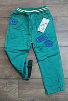 Утепленные катоновые брюки на флисе 1- 4 года
