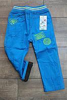 Утепленные катоновые брюки на флисе.  1- 3 года.