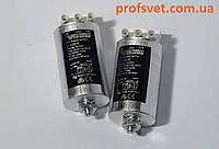 Стартер для ламп ИЗУ Z400M до 400 вт VS