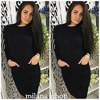 Повседневное женское платье с карманами трикотаж (крупная машинная вязка) черное