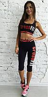 Костюм женский CrossFit бриджи+топ