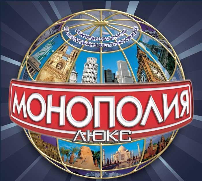 В Україні буде створена нова організація для закупівлі медпрепаратів, - міністр охорони здоров'я Скалецька - Цензор.НЕТ 3128