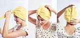 Тюрбан для сушки волос из микрофибры Hair Wrap персиковое, фото 2