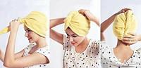 Тюрбан для сушки волос из микрофибры Hair Wrap