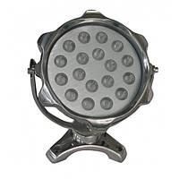 Светодиодный LED прожектор 18Вт водонепроницаемый, фото 1