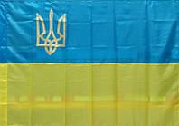Флаг П6Т 90х135 нейлон герб