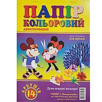 Бумага цветная Одиссей А4 14л/9цветов газетка,обл/мел