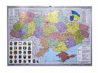 Карта 45х65 Украина. Административное разделение (картон) М1:2350000