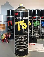 Клей 3М Spray 75 для шелкографии и трафаретной печати