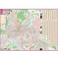 План города Ипт Карта складная Харьков, план города с каждым домом М1:19000