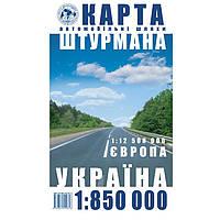 План автодороги Ипт Автокарта Украина М1:850000/ Европа