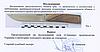 Нож охотничий Скиннер Спутник Ручная работа, фото 5