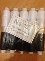 Нить №10 черно-белая