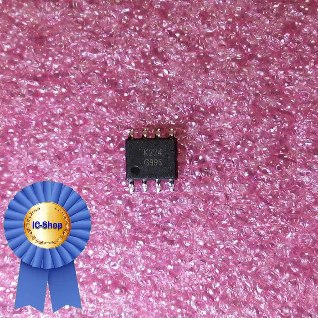 Микросхема G995P1U ( G995 )