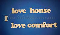 I love comfort заготовка для декупажа