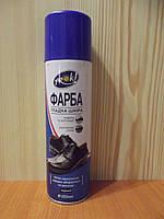 Фарба ПРОК для гладкої шкіри чорна