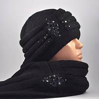 Комплект «Ники» шапка шарф, черный, со стразами