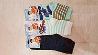 Носки детские на мальчика 27-31 (цена за 3 пары)