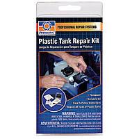 Набор для ремонта пластиковых бачков