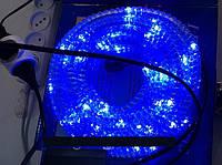 Дюралайт, светодиодный дюралайт гафрированный  LED 10 м синий