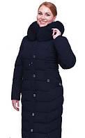 Пальто зимнее женское Дайкири 2 р-ры 48, 50, 52, 54, 56,58, 60, 62, 64