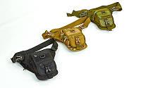 Сумка тактическая на бедро TY-176 (PL, NY, р-р 30х25х6,5см, цвета в ассортименте)