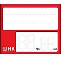 """Ценники ламинированные 02-16-01 красный 65х60мм (25шт) """"цена"""""""