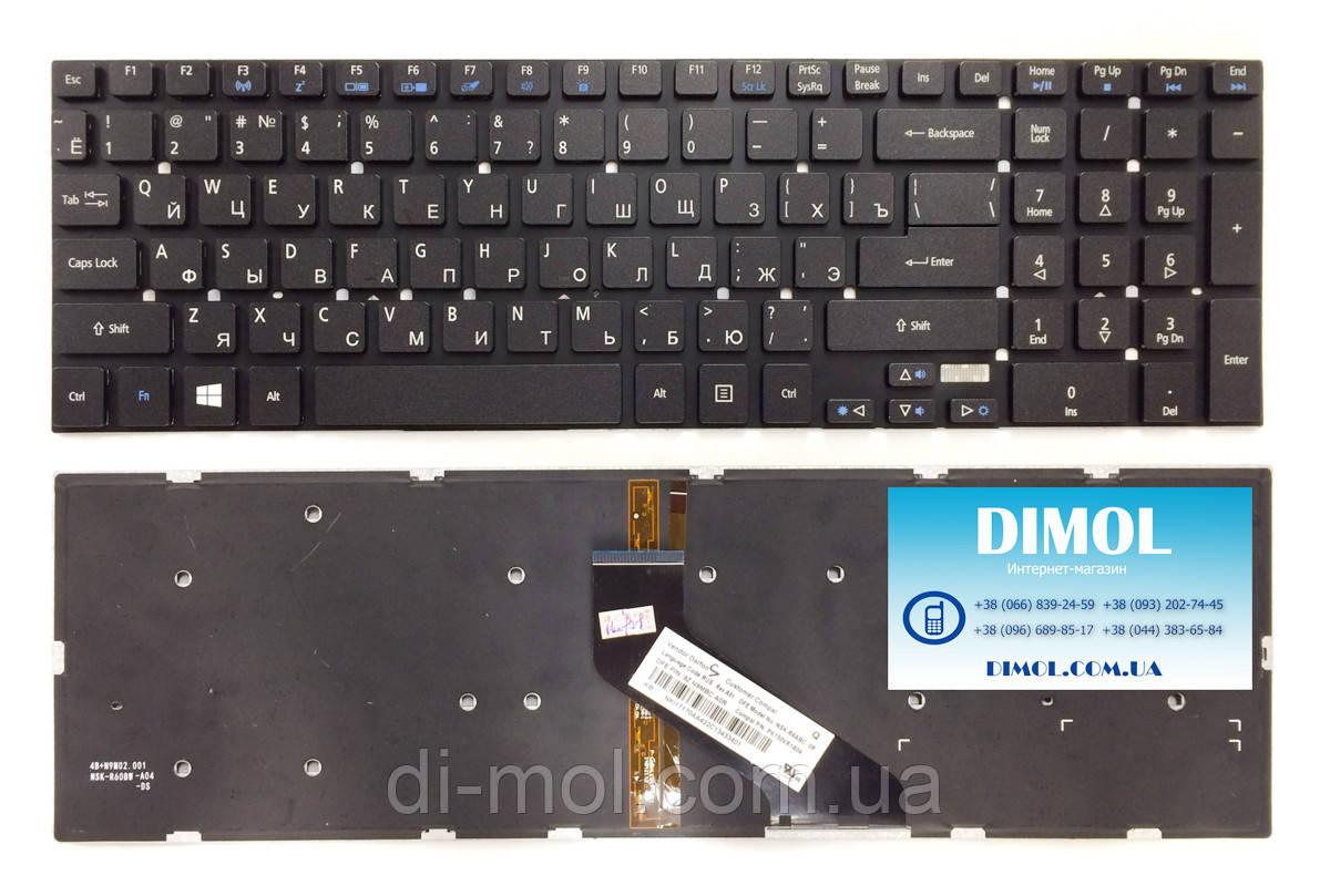 Оригинальная клавиатура для ноутбука Acer Aspire 5755G series, ru, black, подсветка