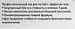 Лак для нігтів з ефектом велюру EVA Bohema, фото 2