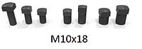 Болты винты для клиньев рейсмуса фуганка 10*18 мм (10х18)