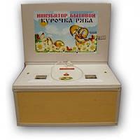 Инкубатор Курочка Ряба ИБ-100 яиц, мех.переворот, терморег-р аналоговый(Обшит пластиком)
