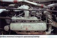 Двигатель ямз 238де2 б/у
