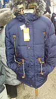 Зимняя куртка с натуральным мехом большого размера