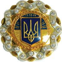"""Значок """"Малый Герб Украины"""" 23х23 (с камнями) чек+поз.,ник."""
