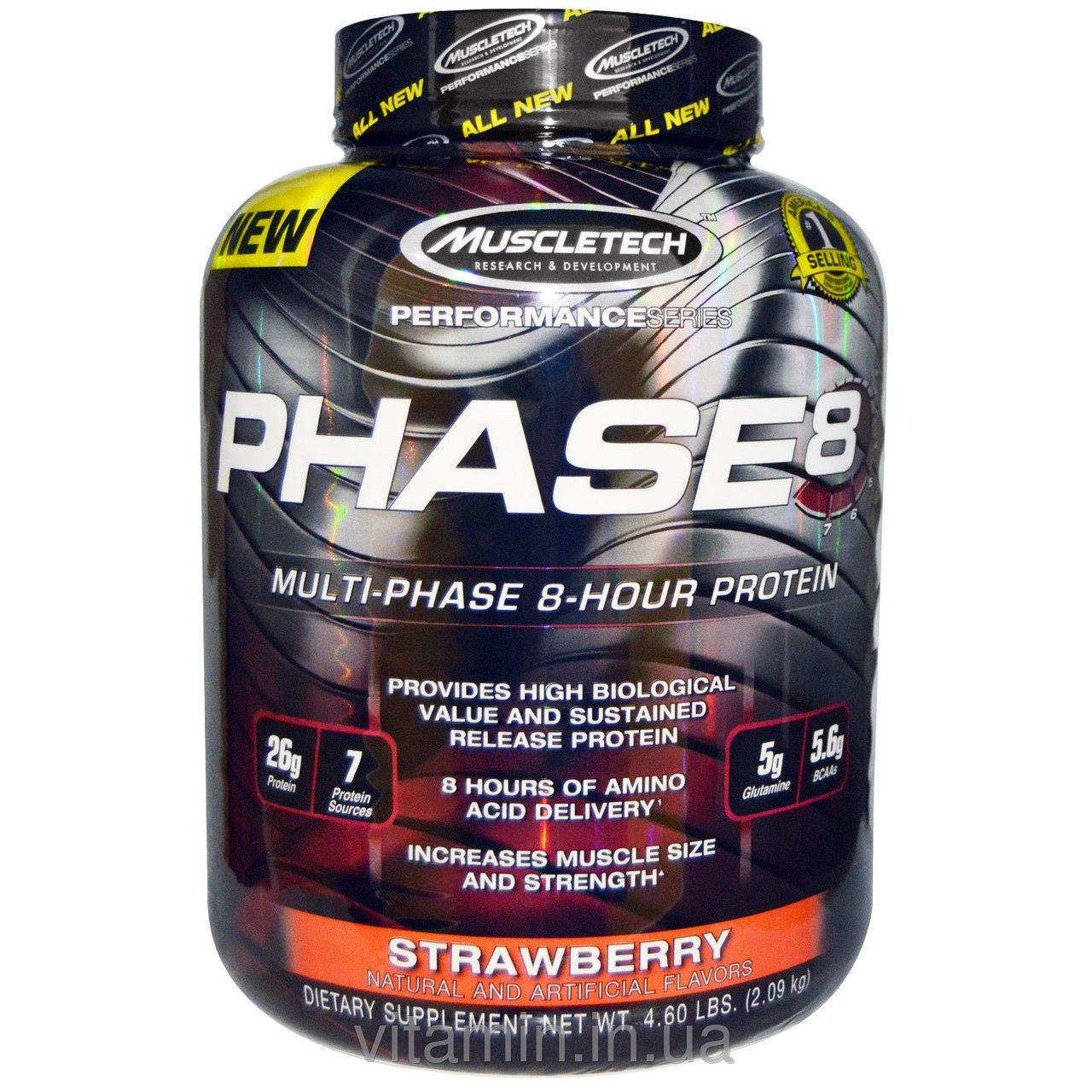 Phase8 MuscleTech 2000 g