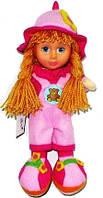 Кукла мягкая музыкальная 261010