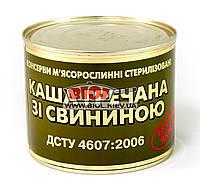 Каша гречана зі свининою 525г Екстра ГОСТ  Здорово