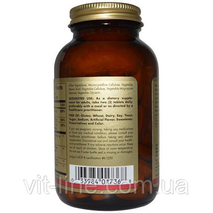 Solgar, Кожа, ногти и волосы, улучшенная МСМ формула, 120 таблеток, фото 2
