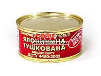 Яловичина тушкована 325г Екстра ДСТУ Здорово