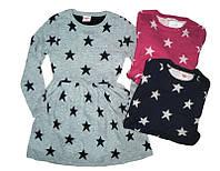 Платье для девочек, размеры 98-128,  Glostory. арт. GMY-3147
