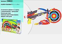 Арбалет с мишенью -  Игровой набор для мальчика 35881K