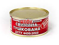 Свинина тушкована 325г Екстра ДСТУ ДСТУ Здорово