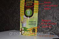 Green Ginger - зеленый кофе с имбирем. Оригинал