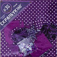 """Декоративная бумага 1_Вересня 951152 фиолетовый """"Скрапбукинг"""" №35"""