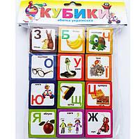 Прочее Irbis набор кубиков 12 шт. с украинскими буквами