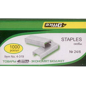 Скобы для степлера 4Office 4-319 №24/6 1000шт/уп